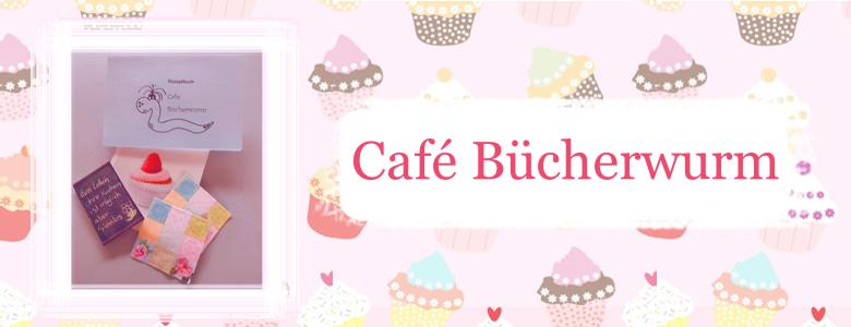 Café Bücherwurm